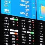 新規公開株(IPO)の仕組み